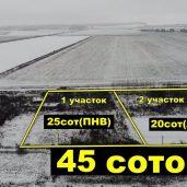 Продам участок 25соток, аг.Усяжа,29км.от Минска, Смолевичский р-н.