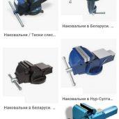Купим любые инструменты (токарные, слесарные, кузнечные)