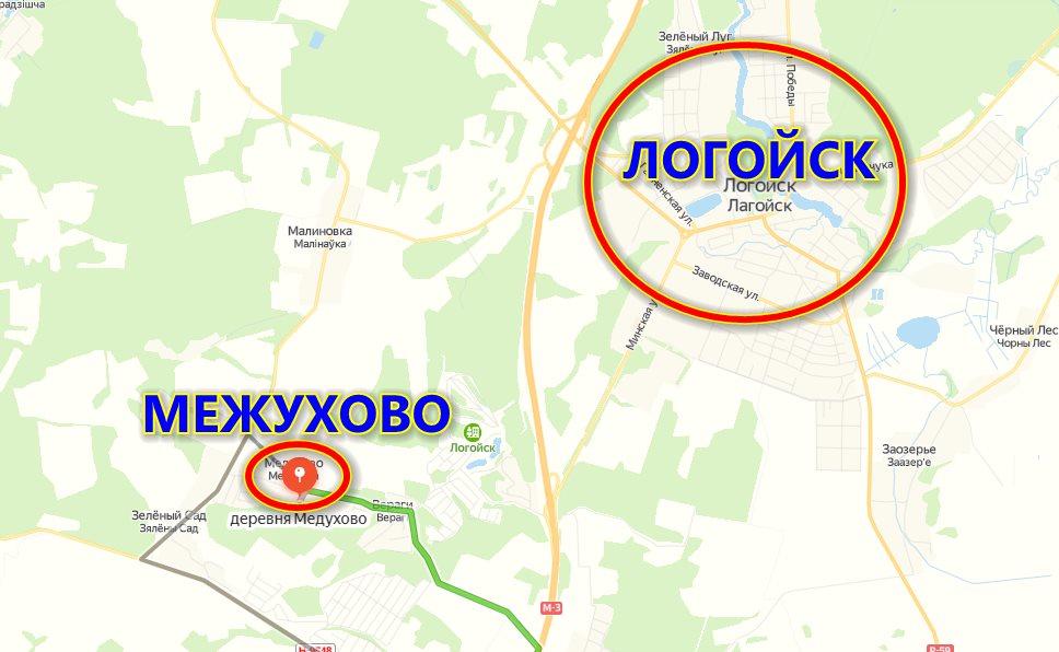 Продам участок 15 соток в д. Медухово,32 км от Минска