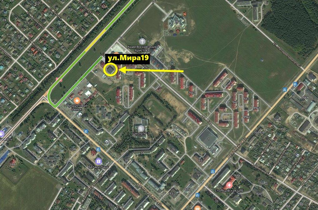 Сдается в аренду торговое помещение в г. Столбцы ул. Мира 19
