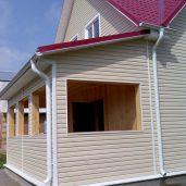 Ремонт крыши Кровельные работы Утепление крыши