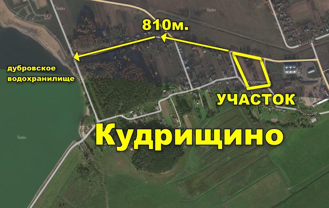 Продам участок 25 сотки, д. Кудрищино, 25км.от Минска. Смолевичский р-н.