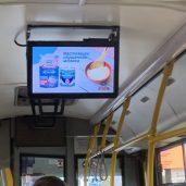 Бизнес по размещению видео рекламы в автобусах