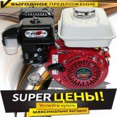 Двигателя для мотоблока МТЗ и др. аналоговых моделей.