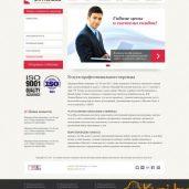 Официальные услуги по созданию сайтов