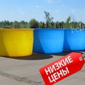 Бассейн пластиковый 1200 л