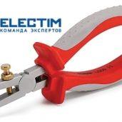 Клещи для снятия изоляции 160 мм диэлектрические серии СТАНДАРТ
