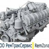 ремонт ямз-850 в Минске