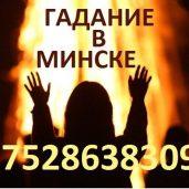 Я способна понять вас и помочь. Звоните